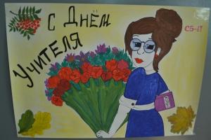 Den_uchitelya_gazeti_18 (3)