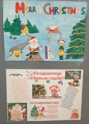gazeti_ny_18 (6)