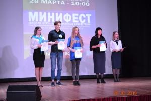 minifest_19 (6)