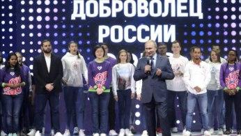 Forum_volonterov_19-2