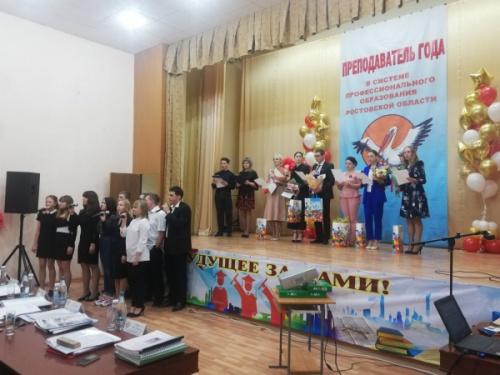 pedagog_goda_19-1
