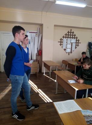 proforientaciya_19-4