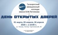 2020_объява