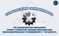 olimpiada_TM_18