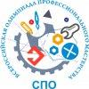 olimpiada_samoletka_18 (1)