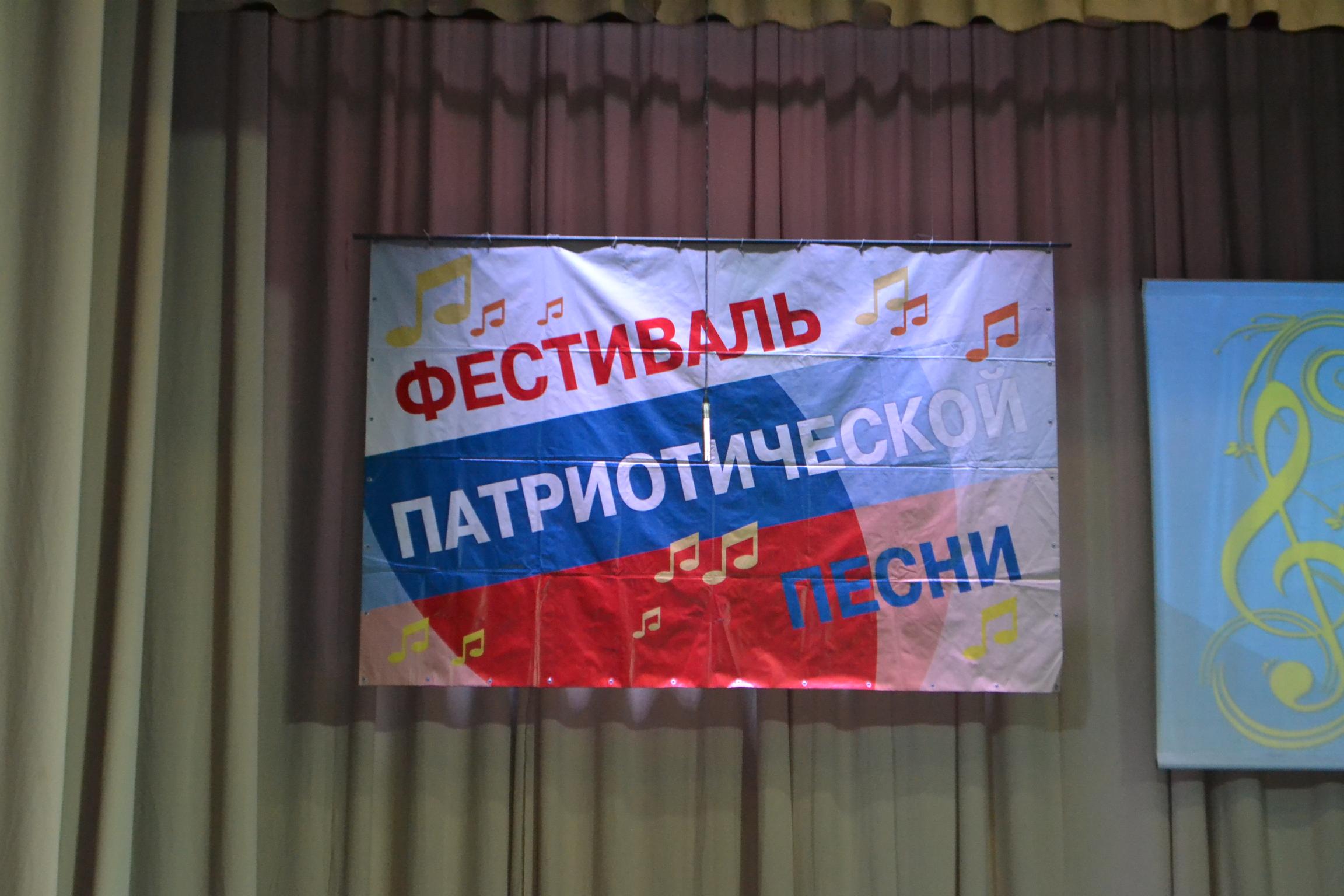 GVOZDIKI_OTECHESTVA (3)