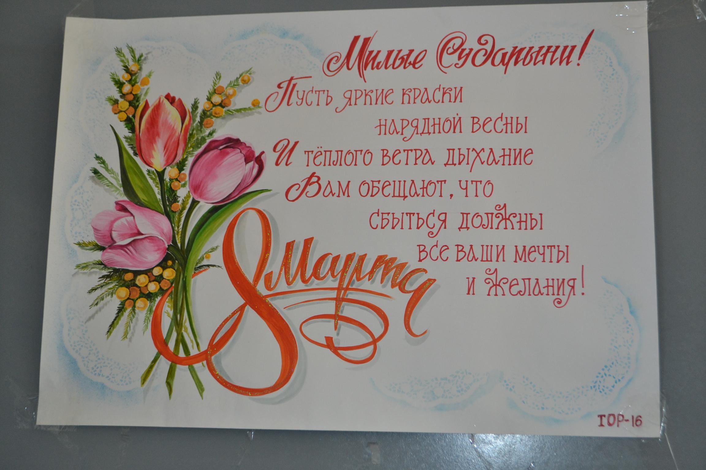 Miss_TAVIAK_18 (24)