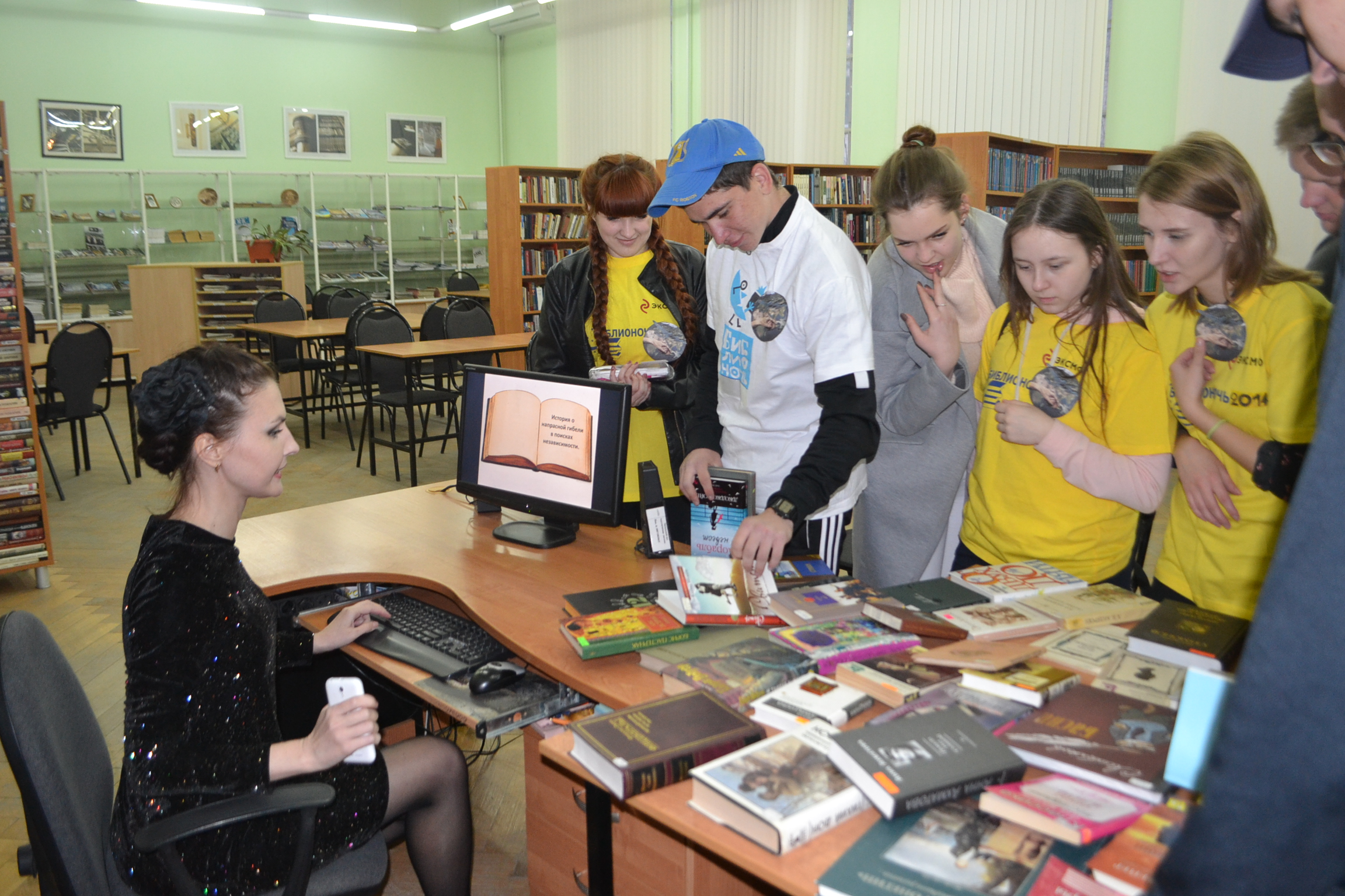 biblionoch_18 (14)
