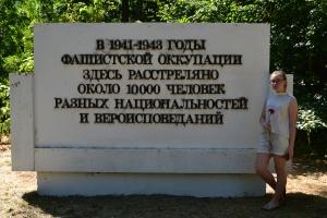 balka_smerti_18 (3)