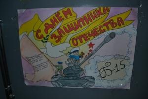 zachitniki_18 (10)