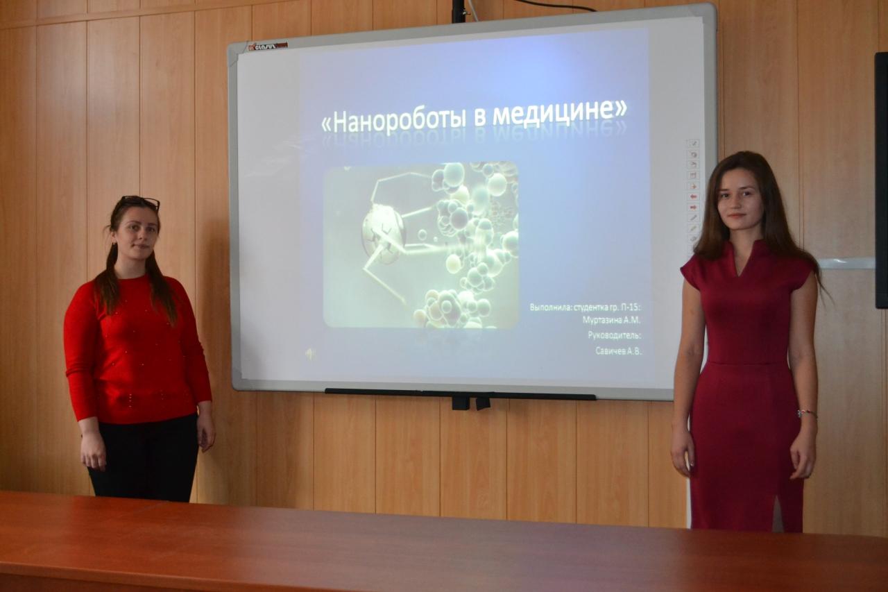 konferenciya_17-3